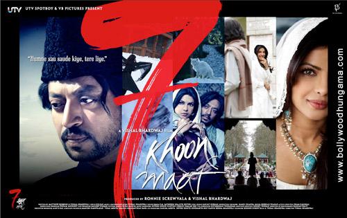 بوسترات Khoon Maaf الفنانة 2011 7khoonmaaf7.jpg