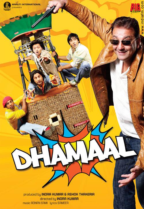 Dhamaal: DVD Print Dhamaal