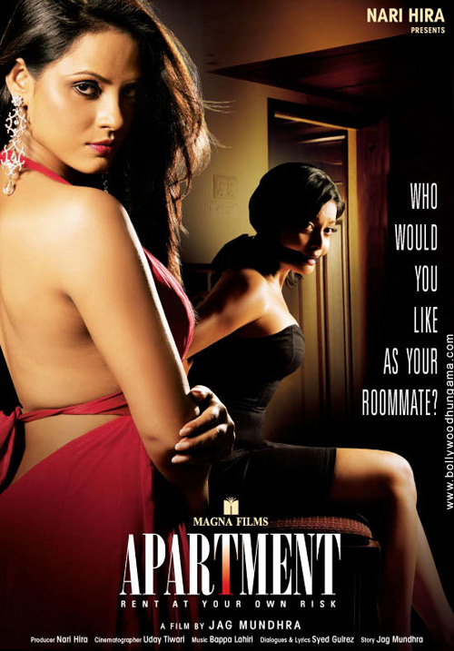 Apartment (2010) DVDRip