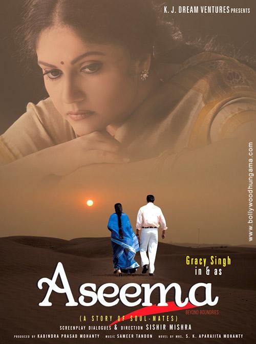 Aseema (2010) - Hindi Movie