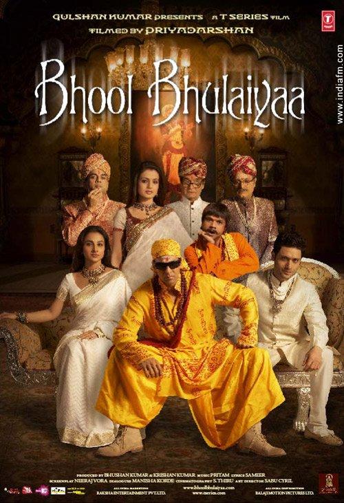 Bhool Bhulaiyaa, Akshay Kumar, Vidya Balan, Shiny Ahuja, Amisha Patel, Paresh Rawal, Rajpal Yadav, Asrani, Manoj Joshi, Vikram Gokhale, Rasika Joshi, Vineeth, Tareena Patel