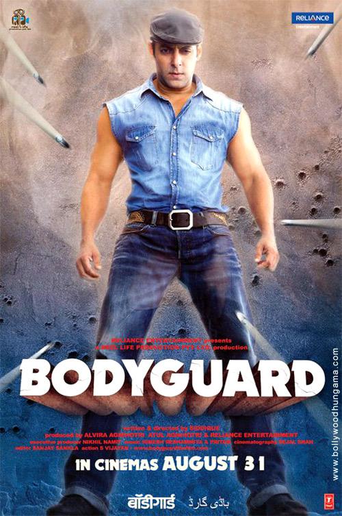 Bodyguard, Salman Khan,Kareena Kapoor,Mahesh Manjrekar,Shatrughan Sinha,Aditya Pancholi,Hazel Keech,Rajat Rawail,Asrani,Katrina Kaif,Raj Babbar,Mohan Kapoor,Himani Shivpuri