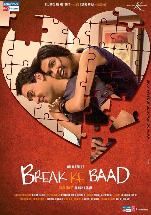 Break Ke  Baad, Imran Khan,Deepika Padukone,Sharmila Tagore,Shahana  Goswami,Yudishtir Urs