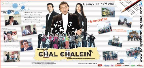 [DADA]  CHAL CHALEIN 2009  PDVD Rip  Xvid  [RRG DBB] preview 0