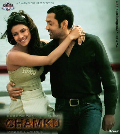 Chamku - 2008 - Watch Online Chamku