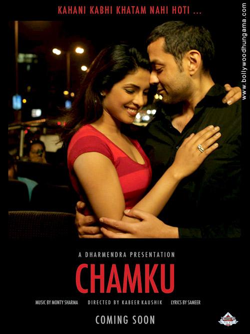 Chamku affiche