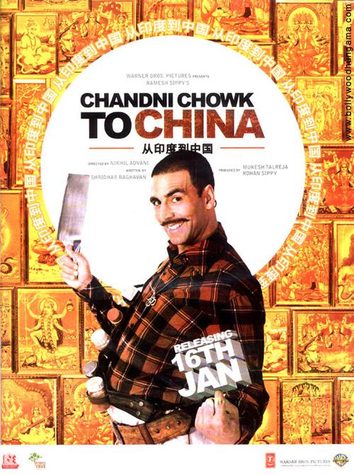 chandni chowk to china hindi movie free download l chandni