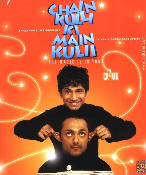 Chain Kulli Ki Main Kulli - Pdvd Ckkmk
