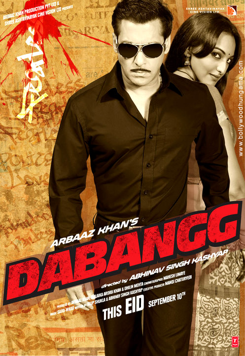 http://i.indiafm.com/firstlook/dabangg5.jpg