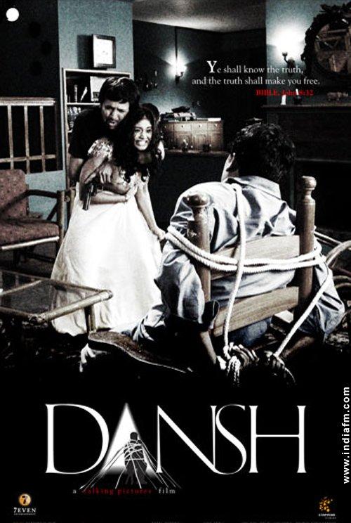 + Dansh . 2005 +