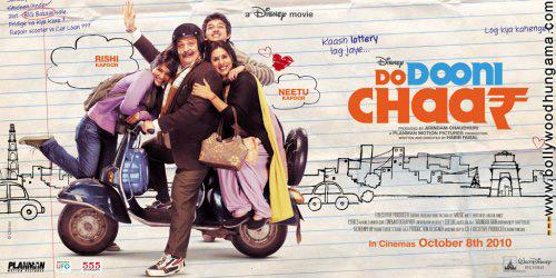 Do Dooni Chaar, Rishi Kapoor,Neetu Singh,Archit Krishna,Aditi Vasudev