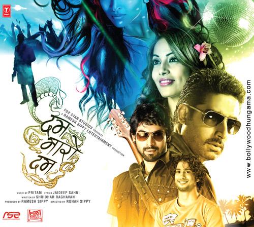 new hindi moviee  click hear 2014.................... Dummaarodum2