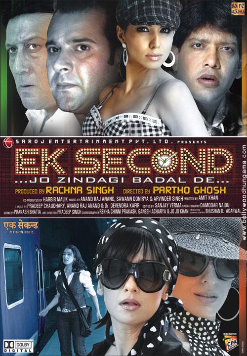 Ek Second...Jo Zindagi Badal De... (2010)