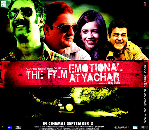 The Film Emotional Atyachar, Mohit Alawat,Kalki Koechlin,Vinay Pathak,Ranvir Shorey,Abhimanyu Shekhar Singh,Ravi Kissen,Sakshi Gulati,Snehal Dhabi,Anand Tiwari,Shobha Khote,Shiv Kumar Subramaniam