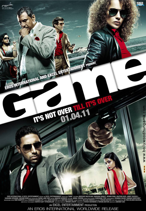 """""""GAME""""  theatrical TRAILER Game3"""