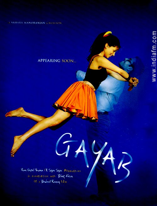 Gayab, Tusshar Kapoor, Antra Mali, Govind Namdeo, Raghuveer Yadav, Raman Trikha, Rasika Joshi, Rajendra Sethi