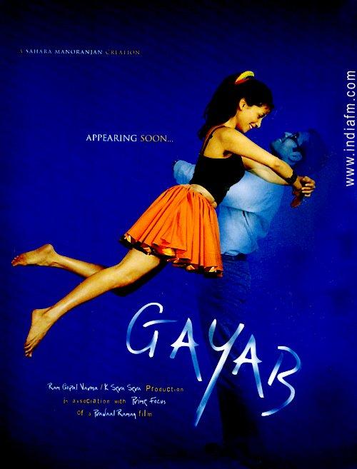 Gayab movie songs