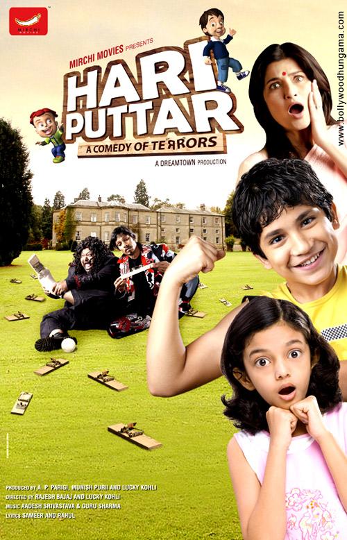 Hari Puttar - A Comedy of Terrors, Sarika,Jackie Shroff,Zain Khan (child artist),Saurabh Shukla,Vijay Raaz,Swini Khara