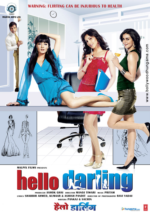 Hello Darling (2010)