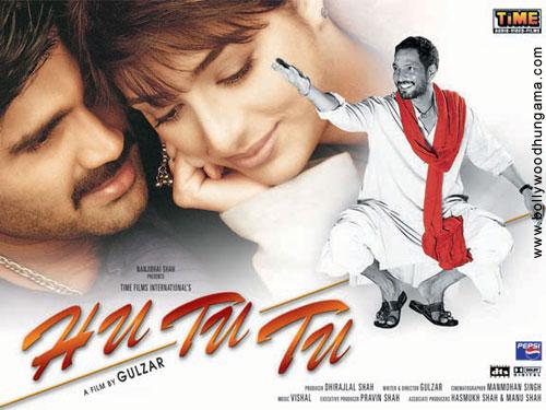 Hu Tu Tu (1999) SL YT - Nana Patekar, Sunil Shetty, Tabu, Kulbhushan Kharbanda, Damoo Kenkre, Rajendranath Zutshi, Mangala Kenkre