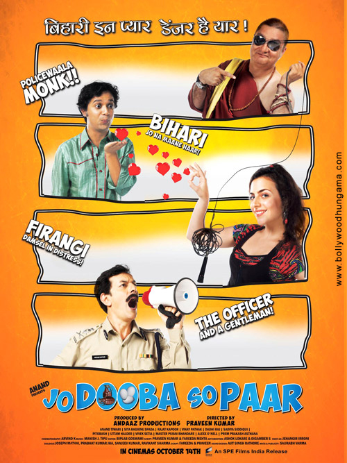 Jo Dooba So Paar - It's Love in Bihar! ( 2011) DVDSCR - NTSC - TeamTNT Exclusive