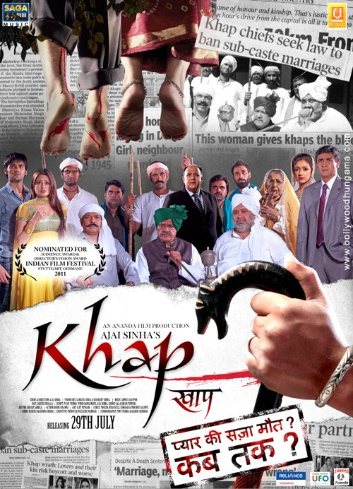 Khap (2011) - DVDRip - XviD - 1CDRip - [DDR]