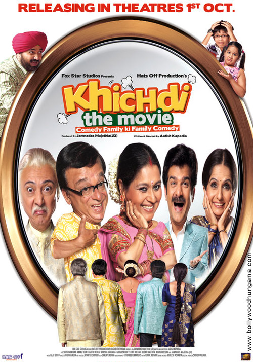 Khichdi The Movie