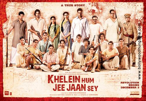 Khelein Hum Jee Jaan Sey, Abhishek Bachchan,Deepika Padukone,Vishakha Singh,Sikander Kher,Amin Gazi