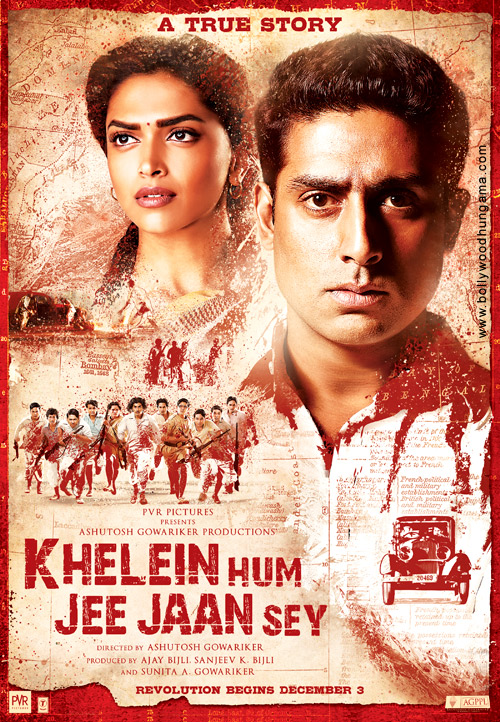 Khelein Hum Jee Jaan Sey, Abhishek Bachchan,Deepika Padukone,Vishakha Singh,Sikander Kher,Amin Gazi