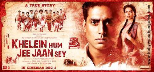 sey hindi video pult i rasshøl