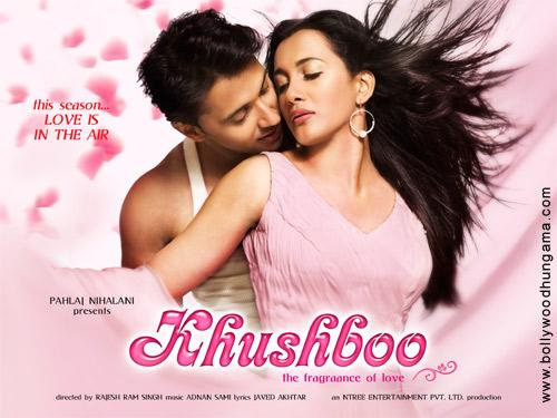 Khushboo (2008) - Rishi Rehan, Prem Chopra, Himani Shivpuri, Nasir Abdullah, Gargi Patel, Joe , Manm