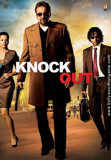 Watch Knock Out DVD Online Movie