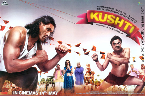 Kushti (2010) - Hindi Movie