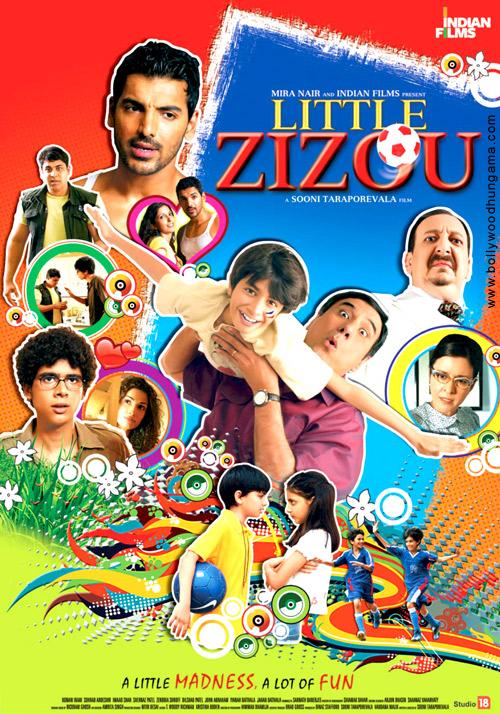 hawas 2004 movie mp3 songs eraldermp3