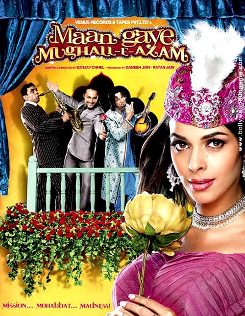 ICT Maan Gaye Mughall E Azam  2008  DVD 5  Pre DVD  E Subbs Team ICTV preview 0