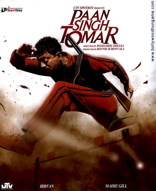 Paan Singh Tomar 2011 بوسترات paansinghtomar1.jpg
