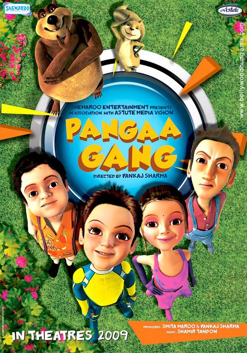 Pangaa Gang,