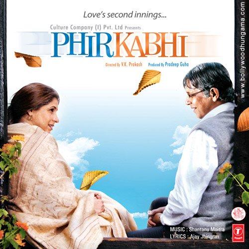 Download Hindi Songs Lyrics: Download Free Bhai Re Palat