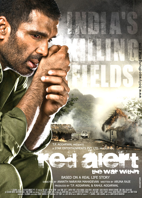 Red Alert -  The War Within, Sunil Shetty,Naseruddin Shah,Vinod Khanna,Sameera  Reddy,Bhagyashree,Ayesha Dharker,Seema Biswas,Gulshan Grover,Aashish  Vidyarthi,Murli Sharma,Ehsaan Khan,Makrand Deshpande,Sunil Sinha,Zakir  Hussain