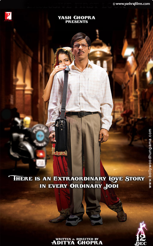 http://i.indiafm.com/firstlook/rnbdj1.jpg