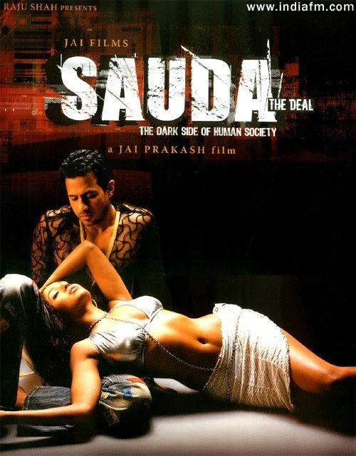 + Sauda - The Deal . 2005 +