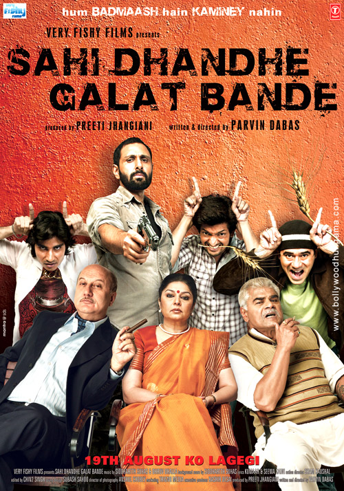 Sahi Dhande Galat Bande 2011 - PreDVDR - TeamTNT Exclusive