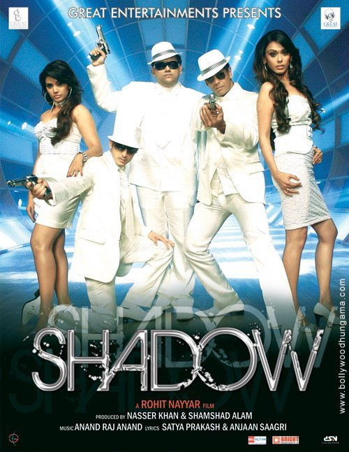 Shadow 2009 Movie