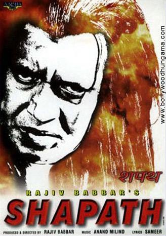 Shapath movie