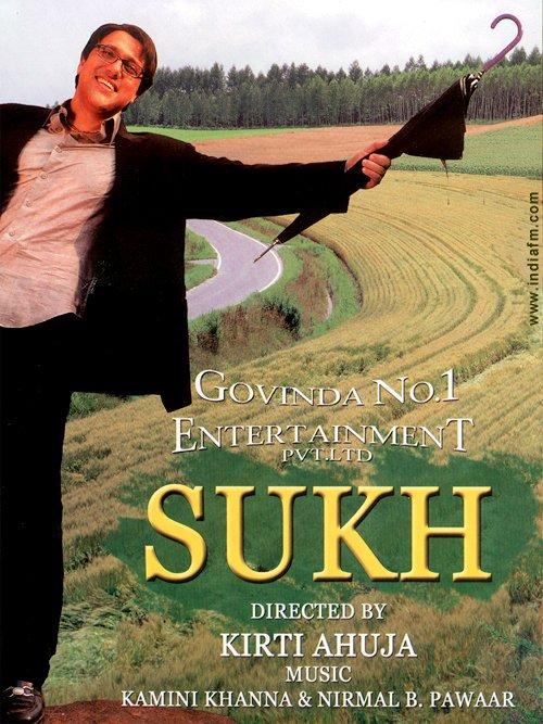 + Sukh . 2005 +