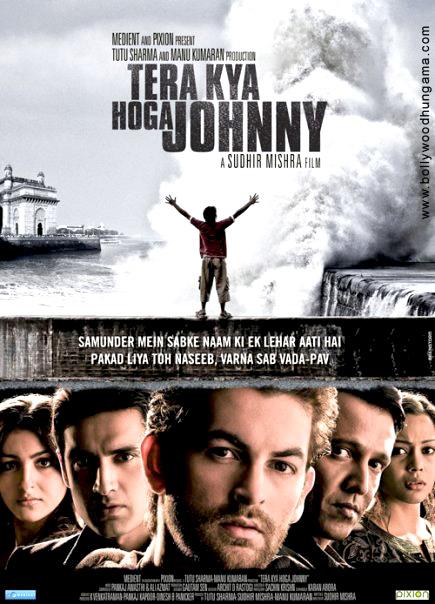 Tera Kya Hoga Johnny?, Neil Nitin Mukesh,Soha Ali Khan,Kay Kay Menon,Shahana Goswami,Karan Nath