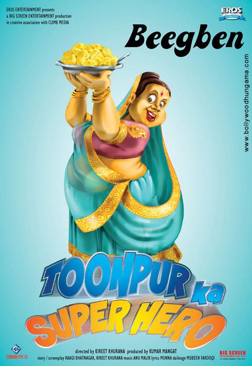 Toonpur Ka Superhero, Ajay Devgn,Kajol,Tanuja,Sanjay Mishra,Delnaz Paul,Mukesh Tiwari,Viveck Vaswani