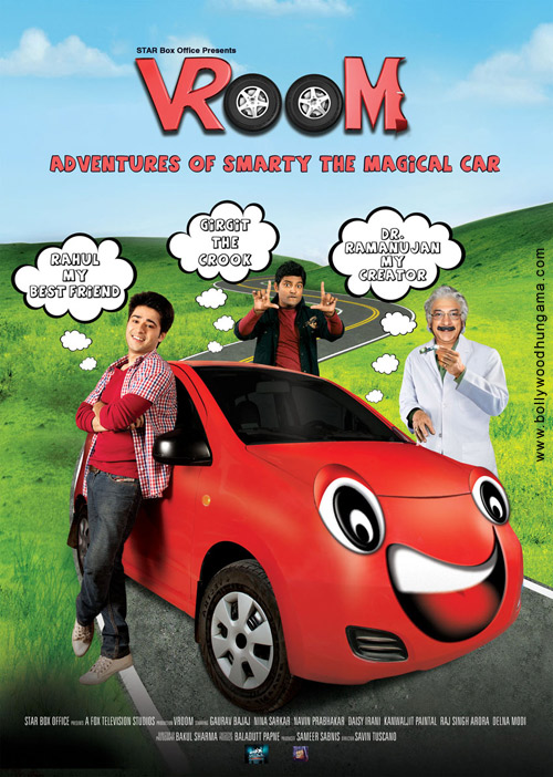 Vroom (2010) hindi movie Watch online