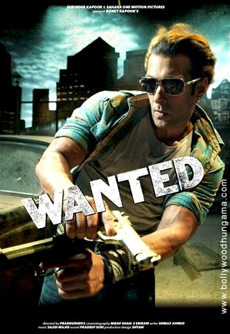 Wanted ()