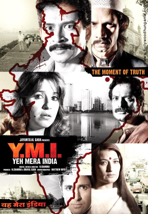 Y.M.I Yeh Mera India